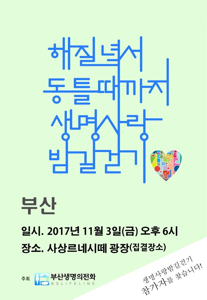 동원 포스터.jpg